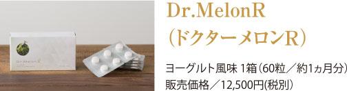 ナビジョンモイストリップクリーム 1ポン(10g)販売価格/1,800円(税別)
